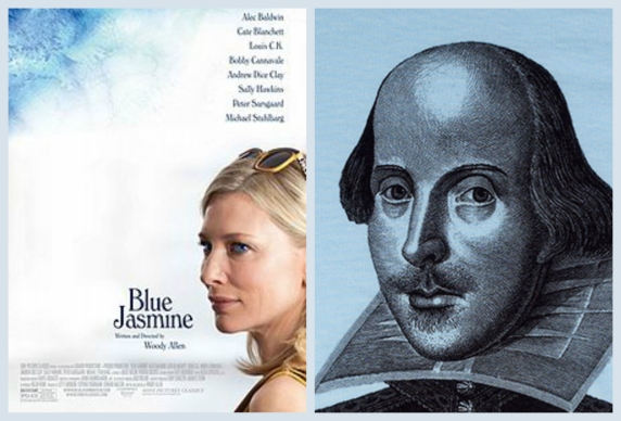Shakespeare Woody Allen
